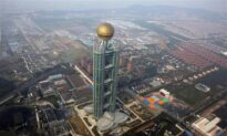 China's 'Richest Village' in Financial Crisis