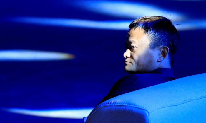 Alibaba Group co-founder and executive chairman Jack Ma attends the World Artificial Intelligence Conference (WAIC) in Shanghai, China, on Sept. 17, 2018. (Aly Song/File/Reuters)