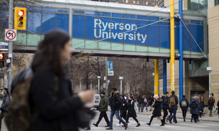 A general view of the Ryerson University campus in Toronto in a file photo. (The Canadian Press/Chris Young)
