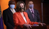 17 House Judiciary Republicans Blast Pelosi's Pick to Lead Capitol Breach Review