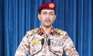 Yemen's Houthis Fire Missiles, Drones at Saudi Oil Facilities