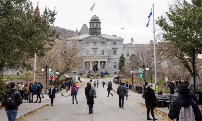McGill University campus in Montreal on Nov. 14, 2017. (The Canadian Press/Ryan Remiorz)