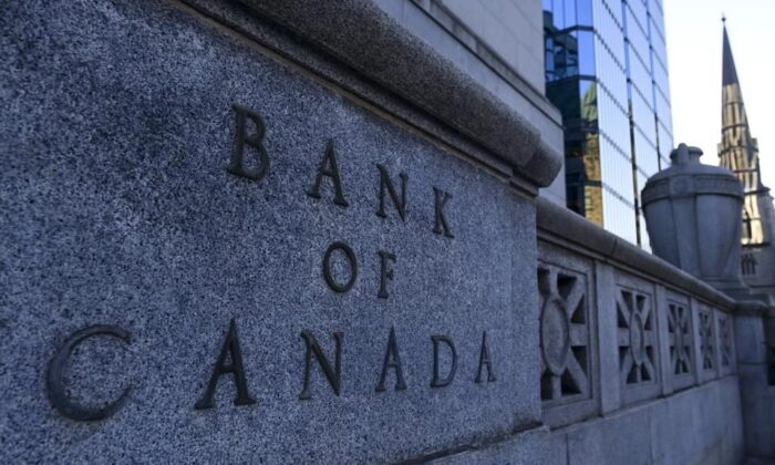 The Bank of Canada in Ottawa on Dec. 15, 2020. (Sean Kilpatrick/ The Canadian Press)