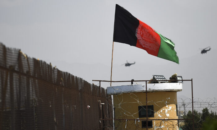 An Afghan national flag in a file photo. (Wakil Kohsar/AFP via Getty Images)