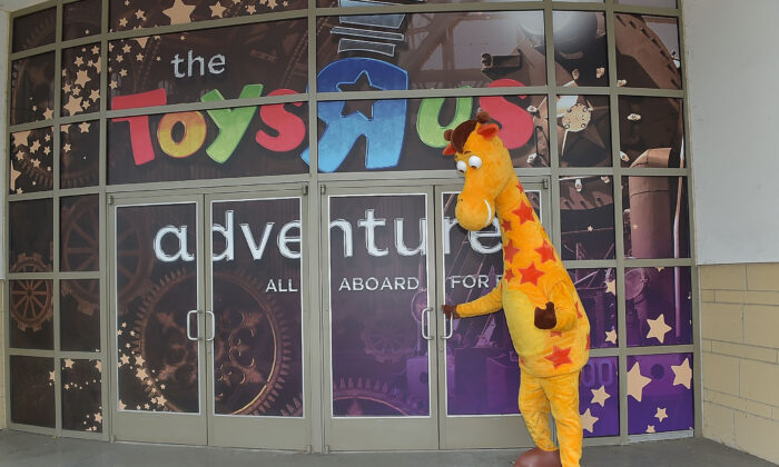 """General view at Toys""""R""""Us Adventure in Atlanta, Ga., on October 25, 2019.  (Moses Robinson/Getty Images for Tru Kids)"""