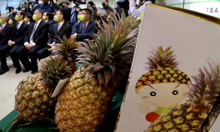Officials from the Agriculture Bank of Taiwan (back L) attend a press conference to promote domestically grown pineapples and their exports, at the bank's headquarters in Taipei on March 5, 2021. (Sam Yeh /AFP via Getty Images)