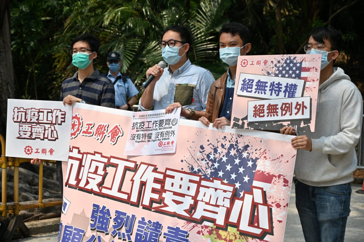HONG KONG-CHINA-US-HEALTH-VIRUS