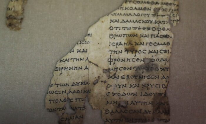 A recently-discovered scroll fragment of an ancient biblical text is seen at Israel Antiquities Authority laboratories in Jerusalem, Israel, on March 16, 2021. (Ammar Awad/Reuters)