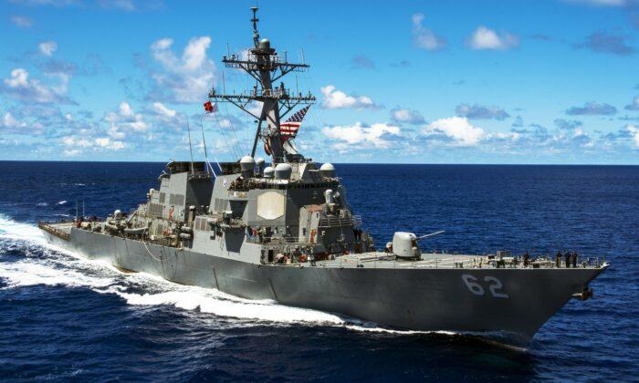 U.S. warship on patrol in the Indo-Pacific region in 2014.  (Mass Communication Specialist Seaman David Flewellyn/U.S. Navy via Getty Images)