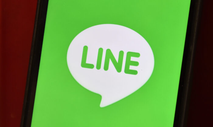 The logo of Japanese messaging app operator Line Corp. in Tokyo, Japan, on June 10, 2016. (Kazuhiro Nogi/AFP via Getty Images)