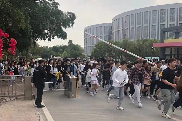 Hundreds of angry students break through the guarded gate of their school---the Guangzhou Vocational College of Science and Technology on Mar. 17, 2021. Provided to The Epoch Times by an interviewee.