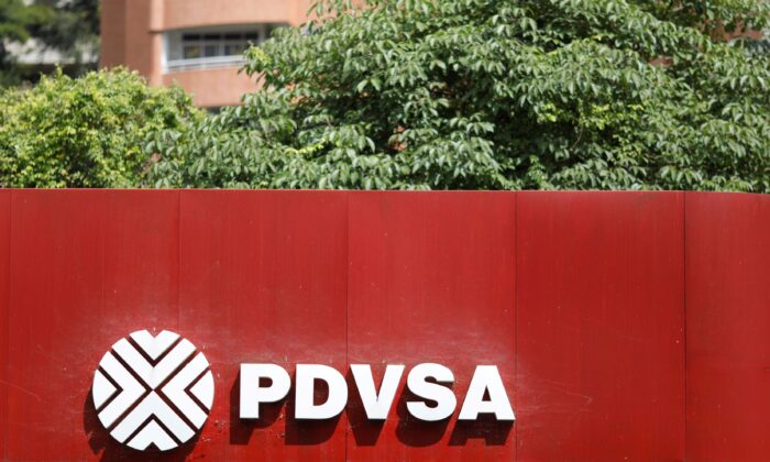 The corporate logo of the state oil company PDVSA is seen at a gas station in Caracas, Venezuela, on Nov. 16, 2017. (Marco Bello/Reuters)