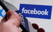 Deep Dive (April 5): Over 500 Million Facebook Accounts' Data Leaked