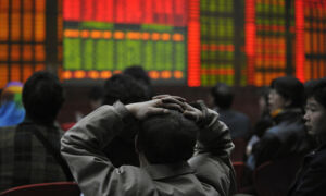 Chinese Regulator Fails to Investigate Company Delisted for False Financial Reports