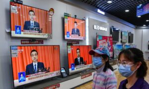 Rights Group Calls on FCC to Investigate Chinese State-Run Media
