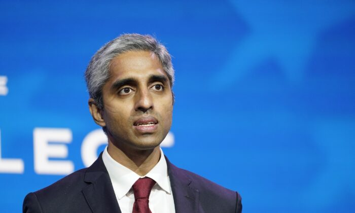 Vivek Murthy speaks during an event at The Queen theater in Wilmington, Delaware, on Dec. 8, 2020. (AP Photo/Susan Walsh, File)