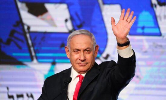 Netanyahu: Palestinian Terrorist Organization Was in Building Used by Associated Press, Al Jazeera