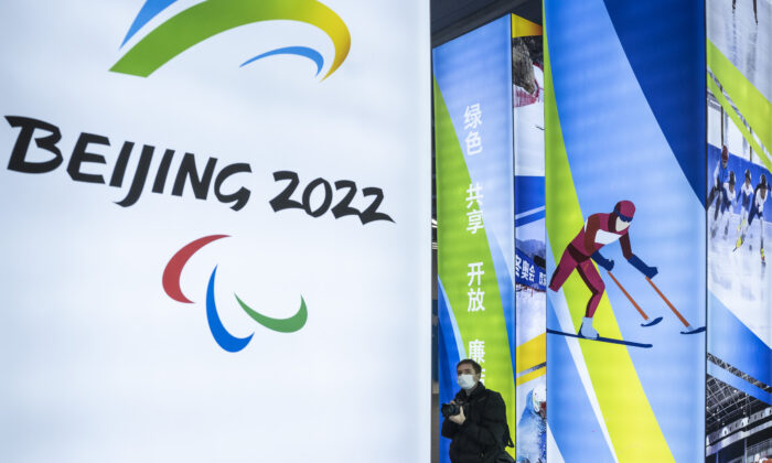 An exhibition centre for the Beijing 2022 Winter Olympics in Beijing on Feb. 5, 2021. (Kevin Frayer/Getty Images)