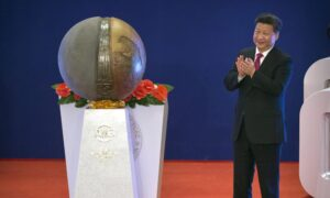 Beijing's Plot Behind Its Asian Infrastructure Investment Bank