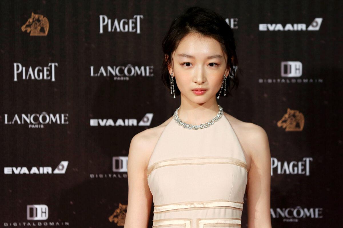 Zhou-Dongyu