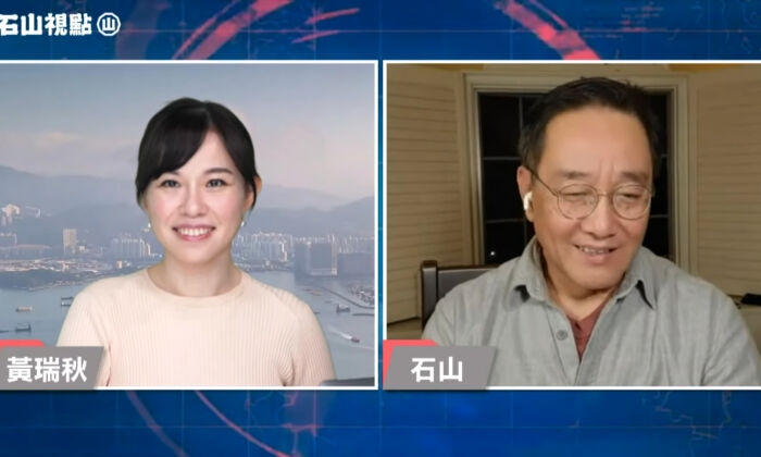 """Epoch Times host Rachel Wong (L) on a Cantonese-language talk show """"Shi Shan's Outlook"""" on March 12, 2021. (Screenshot from YouTube)"""