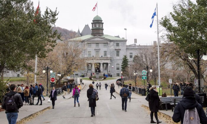 The McGill University campus in Montreal on Nov. 14, 2017. (The Canadian Press/Ryan Remiorz)
