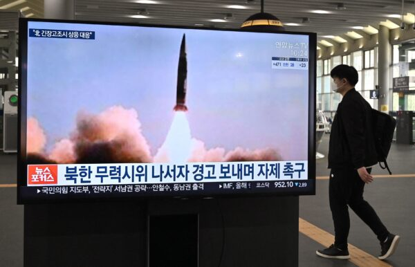 North Korea projectile test