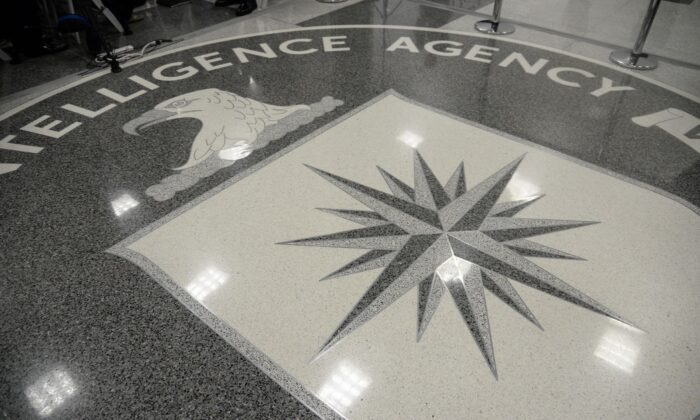 The logo of the CIA is seen at the CIA headquarters in Langley, Va., on Jan. 21, 2017. (Olivier Doulier - Pool/Getty Images)