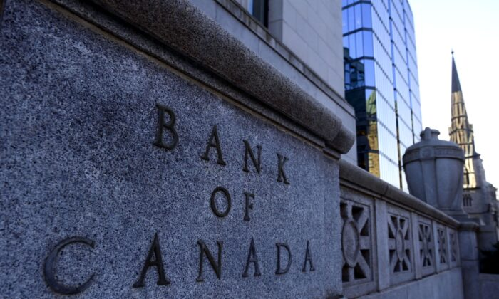 The Bank of Canada in Ottawa, Canada, on Dec. 15, 2020. (The Canadian Press/Sean Kilpatrick)