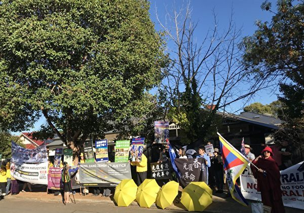 A number of communities held a rally to protest against the opening of the new Chinese consulate in Adelaide, South Australia on March 30, 2021. (Qianxi Li/The Epoch Times)