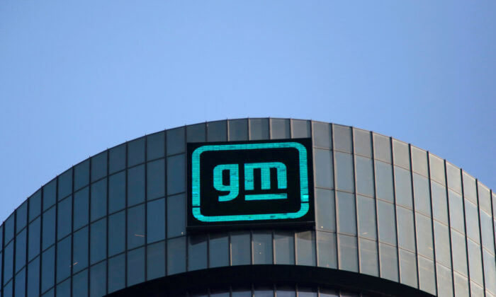 The GM logo is seen on the facade of the General Motors headquarters in Detroit, Mich., on March 16, 2021. (Rebecca Cook/Reuters)