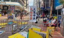 Vandals in Hong Kong Attack Falun Gong Information Boards