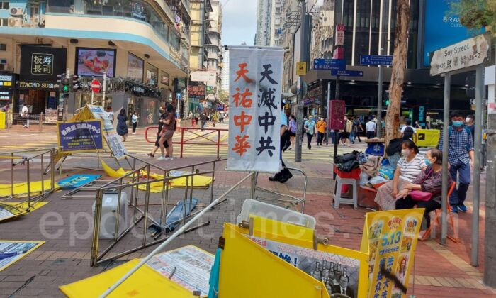 """A banner with the words """"Heaven Destroys the CCP and the Heaven Safeguards the Chinese"""" is sprayed with black ink in Mong Kok in Hong Kong on April 2, 2021. (Zhou Li/The Epoch Times)"""
