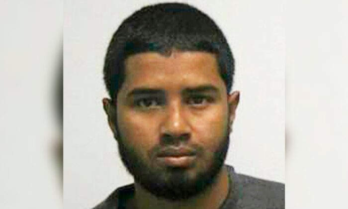 Akayed Ullah. (New York City Taxi and Limousine Commission via AP)