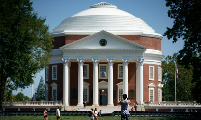 The University of Virginia in Charlottesville, Va., on Aug. 19, 2017. Toward the end of his career, Richard Rorty was a professor at the University of Virginia. (Win McNamee/Getty Images)