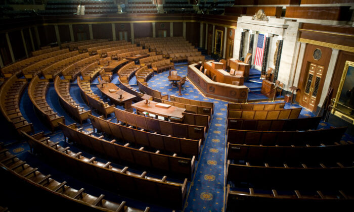 The U.S. House of Representatives chamber is seen in Washington, D.C. in this file photo. (Brendan Hoffman/Getty Images)