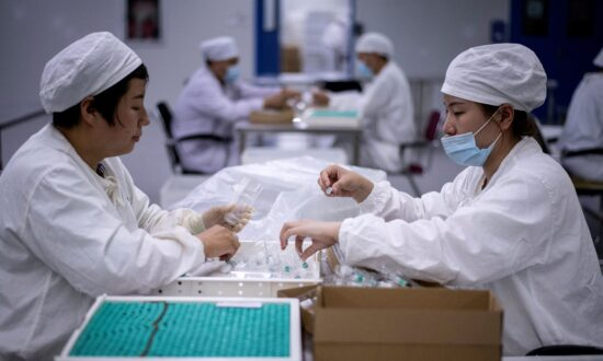 Chinese Officials Trying to Dodge COVID-19 Vaccinations, Citing Health Reasons: Leaked Documents