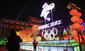 US Weighing Coordinated Approach With Allies to 2022 Beijing Olympics