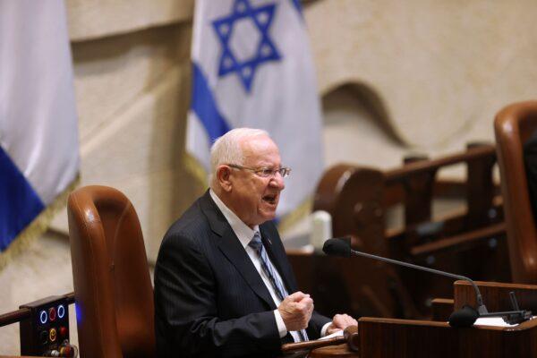 Israeli President Reuvan Rivlin