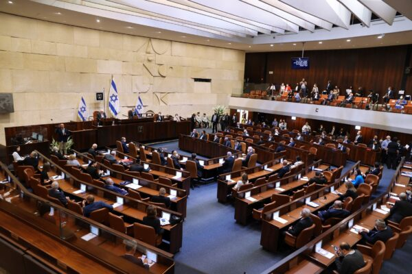 Israeli lawmakers