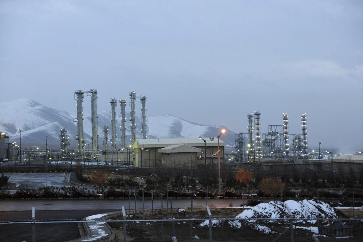 Nuclear facility-arak