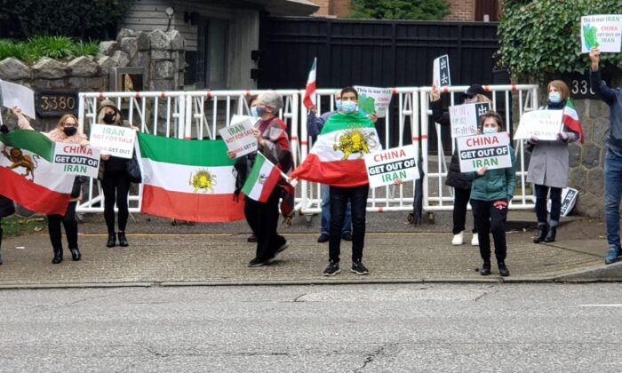 Protesters rally against the Iran-China deal in front of the Chinese Consulate in Vancouver on April 3, 2021. (Courtesy of Kei Esmaeilpour)