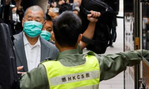 Hong Kong Tycoon Jimmy Lai Among 3 Pleading Guilty to Illegal Assembly