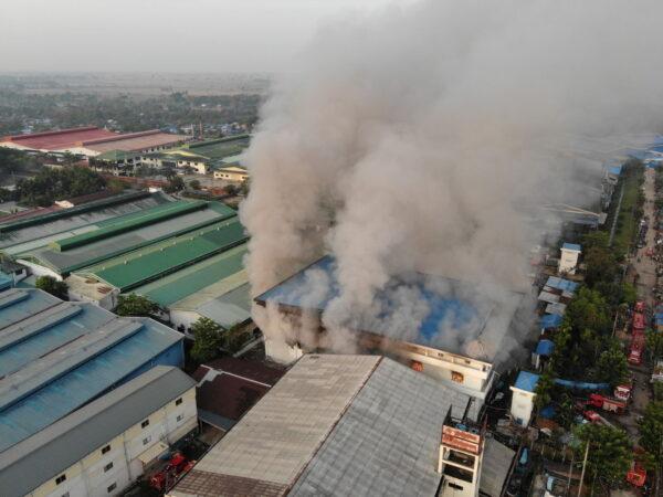 Burma blast