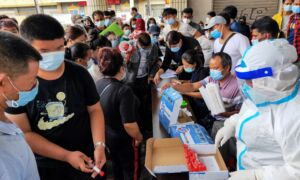 CCP Fires Party Boss in Ruili for Not Curbing Virus Outbreak