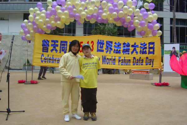 Wang Ying and son