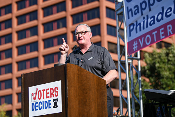 Philadelphia Mayor Jim Kenney speaks during the Count Every Vote Rally In Philadelphia at Independence Hall in Philadelphia, Penn., on Nov. 7, 2020. (Bryan Bedder/Getty Images for MoveOn)