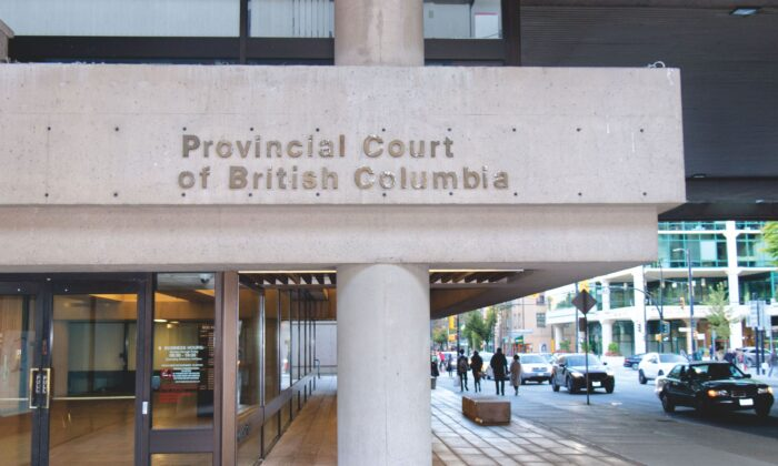 The Provincial Court of British Columbia in downtown Vancouver in a file photo. (Margarita Young/Shutterstock)