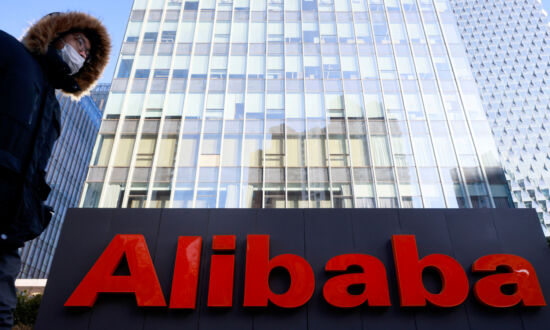 Why the CCP Is Cracking Down on Alibaba While Sparing Tencent