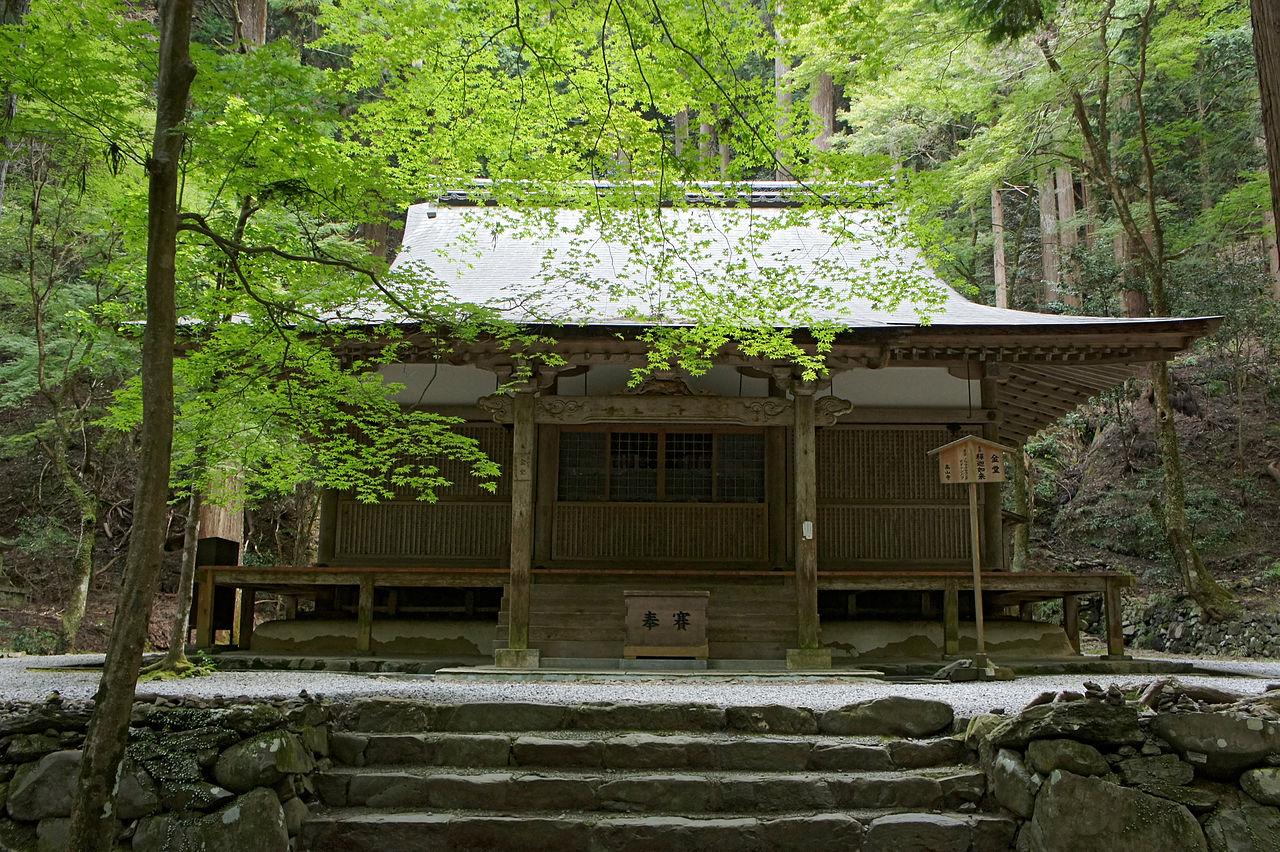 1280px-Kozanji_Kyoto_Kyoto09s5s4592